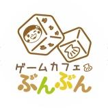 『【神奈川06/29】終日ギャンパラ会 横浜ギャングスターミーティング特別編【ギャンパラ会】』の画像