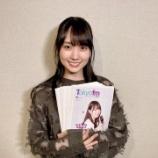 『【乃木坂46】とんでもなく可愛いな・・・賀喜遥香、これは完全に女優の領域・・・』の画像