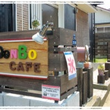 『TOONBO CAFE(トンボカフェ)』の画像
