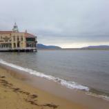 『海っぴビーチ』の画像