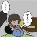 息子が、母を起こすために言った…すごい言葉。