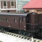 『KATO スハ32系 中央本線普通列車』の画像