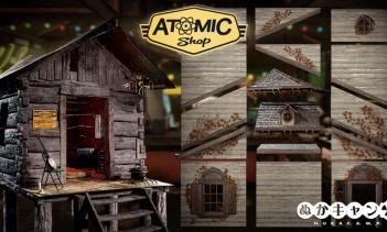 【アトミックショップ】幽霊屋敷をテーマにしたハウスキットが配信!