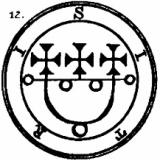 ソロモン72柱の悪魔の「シトリー」ってのがなんかヤバイだが