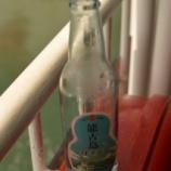 『福岡旅行vol.17~能古島オリジナル清涼飲料水~「能古島サイダー」&「能古島の初恋」』の画像