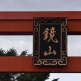 『ゾンビランドサガ聖地巡礼【唐津編2】』の画像