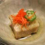『リニューアルした@新阪急ホテル・なにわ橘で天ぷらコース「梅」』の画像
