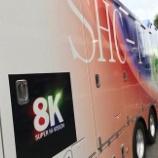 『【乃木坂46】『機材が足りなくて秩父宮は撮影していません』NHKが6thバスラ『8K放送』についての詳細を説明!!!』の画像