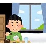 【画像】NHKから来た封筒にペーパークラフト入ってたから作った結果wwwwww