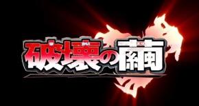 ポケモン新作映画「破壊の繭」は来年7月19日公開!!同時上映は「ピカチュウ、これなんのカギ?」