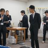 『【早稲田】研究論文発表会「福岡を俺のステージにし燃え尽きたゼ!!」』の画像