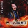 2010年 宝塚歌劇団まとめ