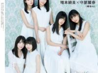 【欅坂46】新2期生の顔面レベルwwwwwwww