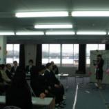 『【福岡】H27年度カレッジ福岡入学式』の画像