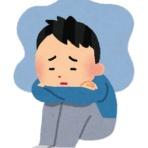 三沢清太郎 維新 大田区議会議員 のブログ