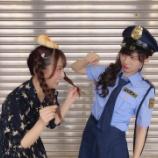 『誕生日を迎えた井口眞緒に向けた齊藤京子のブログが感動すると話題に!』の画像
