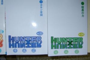 【HUNTER×HUNTER】ハンターハンター364話「62分③」描いてみたwwwwwwwwwww