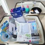 『老人ホーム入居に必要な持ち物について』の画像