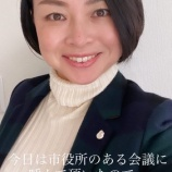 『森喜朗会長の「女性」発言と逆ギレ会見は日本ジェンダー指数をひっくり返すチャンスを秘めている。』の画像
