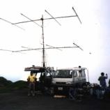 『1998年 7月24~26日 430 1200MHz等全国伝搬実験:岩木町・岩木山8合目』の画像