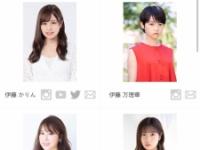 【悲報】生駒と若月が乃木坂46LLCをクビになってる...