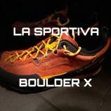"""『行きたいところが増えると靴も増える。スポルティバ""""ボルダーX""""』の画像"""