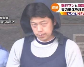 【取手殺人事件】銀行員に妻・弥谷恵美さんが殺害された理由がこれ・・・