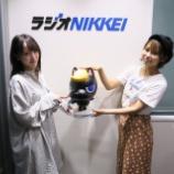 『[イコラブ] 野口衣織・大場花菜、7月16日 ラジオNIKKEI「ラジオiNEWS」実況など』の画像
