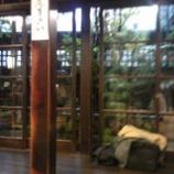 『池波正太郎の世界』の画像