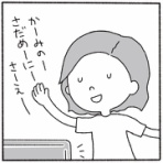 海外暮らしの大阪人