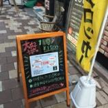 『よなべPerl東京 / KANDA LOUNGE 「プログラマ万年初心者脱出、WEBアプリ公開に挑戦」[2015-11-21] レポート』の画像