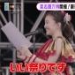 百田夏菜子『ありがとう!! いい祭りです(笑)』今朝の「めざ...