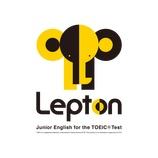 『Leptonの無料体験、好評受付中です!』の画像