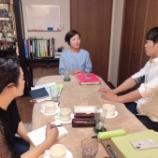 『大阪開講『リスニング初級Bコース10:実践練習�』』の画像