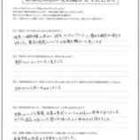 『終活のススメ IN 豊橋_お客様の声-7_2020年1月8日(水)開催』の画像
