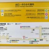 『「コンフォートホテル東京東日本橋」に宿泊してきました!』の画像