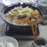 『今日の栗林昼食(すき焼き)』の画像