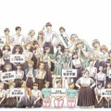 『【乃木坂46】ついにきたか・・・これは買わねば!!!!!!』の画像