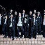 『吉本坂46、結成から4ヶ月でメジャーデビュー 発売日&タイトル決定 !』の画像