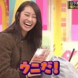 『桜井玲香さん 『うに』の写真を投稿 そして「うに」を連呼w【乃木坂46】』の画像