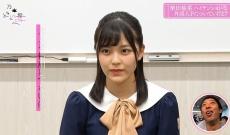 """【乃木坂46】柴田柚菜の""""大人を信用していない顔"""""""