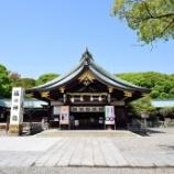 『いつか行きたい日本の名所 真清田神社』の画像