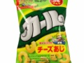 【悲報】スナック菓子のカール販売終了wwwwwwwwwwwww