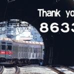 銀色電車研究室 @nano factory公式ブログ