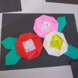 『折り紙』の画像