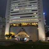 『香港で聴く琴の美しい音色とともに    【香港/中環(セントラル)】』の画像