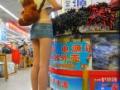 【悲報】台湾女のスカートが短すぎてハミケツしてるwwwwwwww(画像あり)