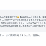 """『【乃木坂46】この経緯が""""秋元康への直談判""""だったということ、もう知ってる人少なそう・・・』の画像"""