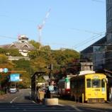 『熊本市電 1200形』の画像