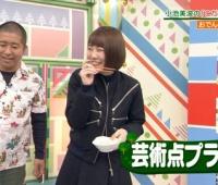 【欅坂46】みいちゃん、おでんのたまごをつかめないwwwwwww【欅って、書けない?】